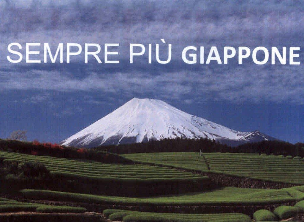 Fuji(JNTO)-1