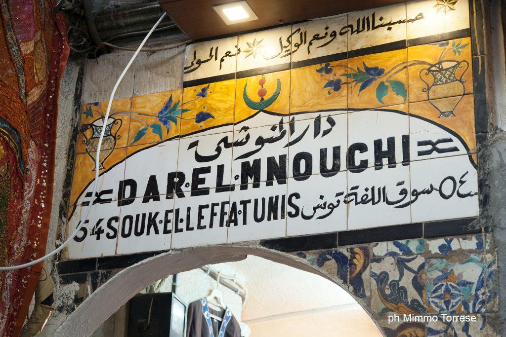 Tunisi Insegna di ceramiche policrome nel Suq della Medina