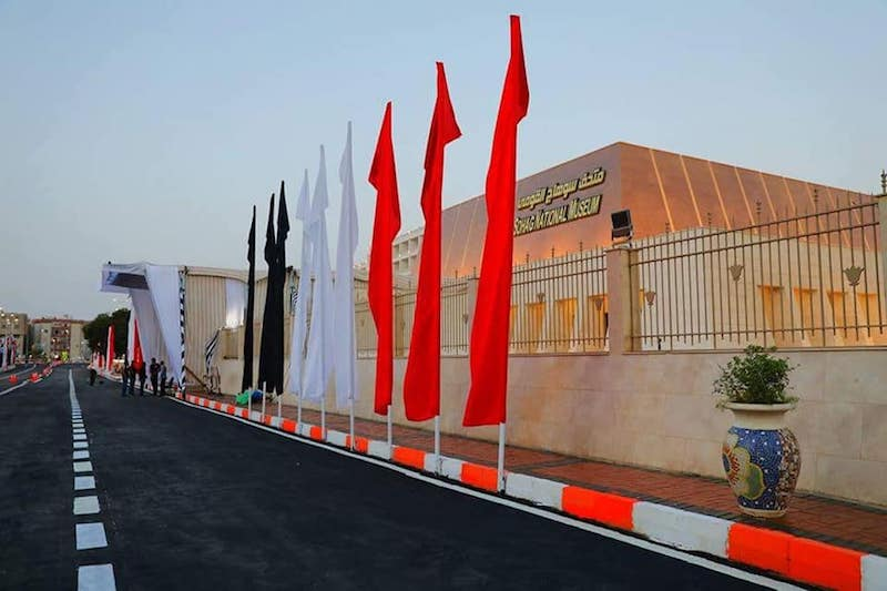 Museo Nazionale di Sohag