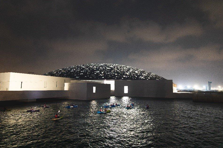 Kayak, Louvre Abu Dhabi